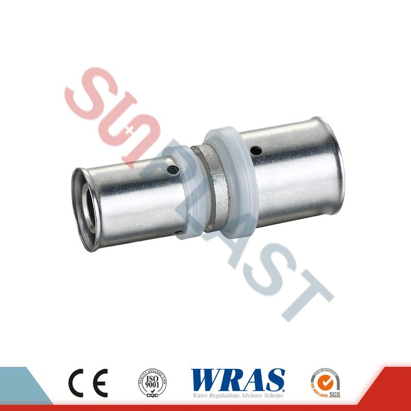 Brass Press Reducing Coupling