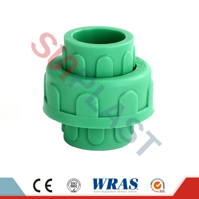 DIN8077 PPR plastliit