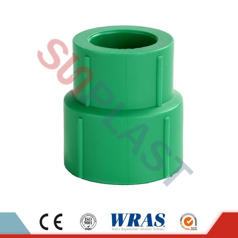 DIN8077 PPR Reducing Coupler